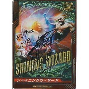キングオブプロレスリング/第3弾/BT03-068/SP/シャイニングウィザード/武藤敬司/ブースト