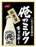 ノーベル 俺のミルク 80g×6個