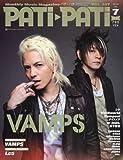 PATi・PATi (パチ パチ) 2010年 07月号 [雑誌]