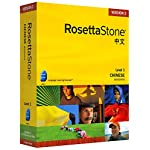 Rosetta Stone V3: Chinese Level 1 [OLD VERSION]
