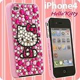ハローキティ ダイヤモンド ケース for iPhone4 KTDCP002