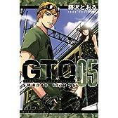 GTO SHONAN 14DAYS(5) (講談社コミックス)