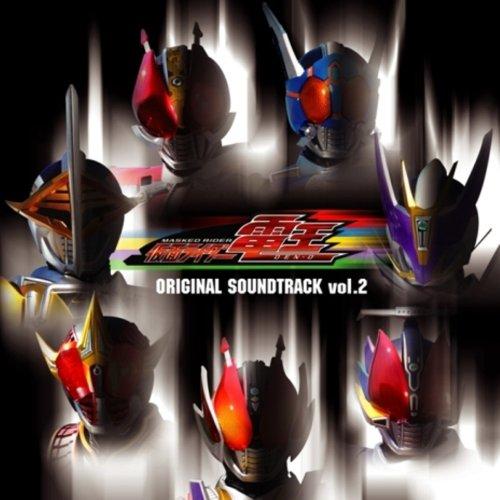 仮面ライダー電王 オリジナルサウンドトラック Vol.2 Special Edition