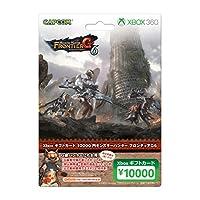 Xbox ギフトカード 10000円 『モンスターハンター フロンティアG6』バージョン