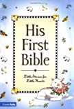 His First Bible (0310701287) by Carlson, Melody