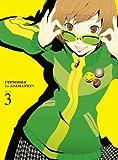 ペルソナ4 3 【完全生産限定版】 [Blu-ray]