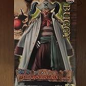ワンピース DXフィギュア GRANDLINE MEN vol.7 バギー 単品