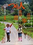 つり人 2009年 04月号 [雑誌]