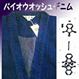 夏まつり!!【レビューを書いて・・】のびのびデニム10オンス級作務衣 2カラー3サイズ
