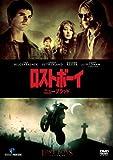 ロストボーイ:ニューブラッド 特別版 [DVD]