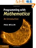 Programming with Mathematica: An Introduction