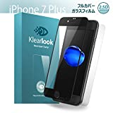 KlearLook Iphone 7 plus用 オリジナル色系列 ケースに対応強化ガラス液晶全面保護フィルム 高透明度 3D Touch対応 厚さ0.33mm 硬度9H 2.5Dラウンドエッジ加工 耐衝撃 指紋防止 全面フルカバー強化ガラスフィルム(1+1 強化ガラス液晶面1枚+指紋防止背面1枚 ) (iphone 7 plus, ブラック)