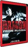 echange, troc THE DRAGON FROM RUSSIA