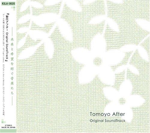 智代アフター Original Sound Track