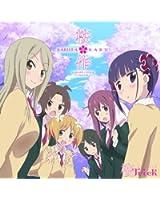 TVアニメ『桜Trick』SAKURA♪SONG ALBUM SAKURA*SAKU -桜*作-