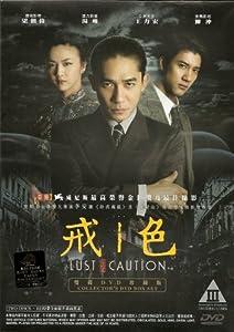 Free streaming lust caution movie