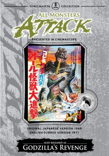All Monsters Attack [DVD] [1969] [Region 1] [US Import] [NTSC]