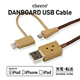 DANBOARD USB Cable with Lightning & Micro USB connector (10cm)/MFi 認証取得済み