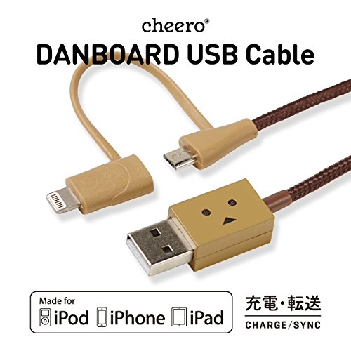 DANBOARD USB Cable with Lightning & Micro USB connector (100cm)/MFi 認証取得済み