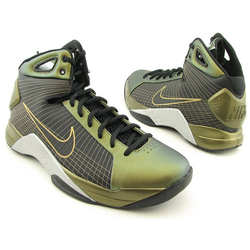 NIKE Hyperdunk Supreme Basketball Shoes Gold Mens