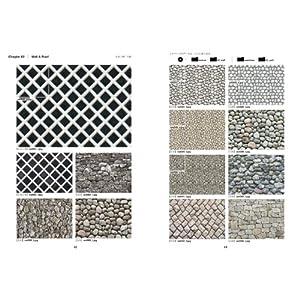 シームレスパターン&テクスチャ写真素材集―美しくつながる連続パターン、ゆがみのない高品質なテクスチャ