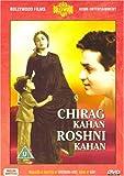Chirag Kahan Roshni Kahan [DVD]