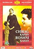 echange, troc Chirag Kahan Roshni Kahan
