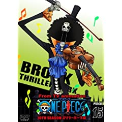 ONE PIECE �����s�[�X 10TH�V�[�Y�� �X�����[�o�[�N�� piece.15 [DVD]