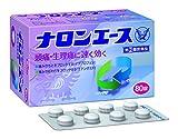 【指定第2類医薬品】ナロンエース 80錠 ランキングお取り寄せ