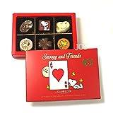 SNOOPY and friends スヌーピー & フレンズ ショコラ 6個入り 洋菓子 バレンタインデー ホワイトデー 洋菓子