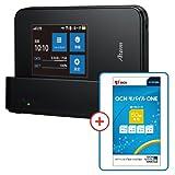 NEC Aterm MR03LN【OCN モバイル ONE マイクロSIM付きセット】クレドール付属 LTE対応 SIMフリーモバイルルーター 月額900円(税抜)~