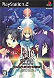 echange, troc Fate/stay Night [Realta Nua] [Limited Edition] [Import Japonais]