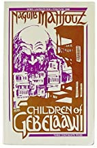 Children of Gebelaawi, Revised Edition