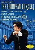 ベルリンフィル ヨーロッパコンサート2012