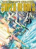 DCスーパーヒーローズ (ShoPro Books)