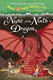 img - for Night of the Ninth Dragon (Magic Tree House (R) Merlin Mission) book / textbook / text book