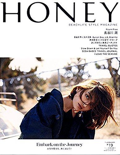 HONEY 2017年Vol.19 大きい表紙画像