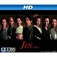 JIN -仁-【TBSオンデマンド】