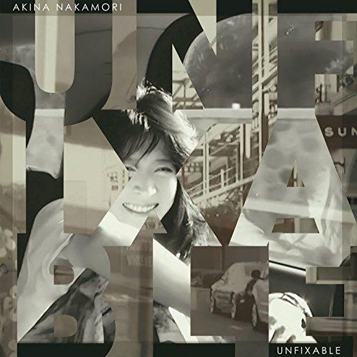unfixable(初回限定盤)(DVD付)
