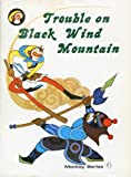 img - for Trouble on Black Wind Mountain Monkey Series No. 4 (4) book / textbook / text book