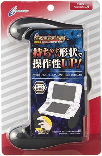 cyber-gadget-rubber-coating-grip-2-black-for-nintendo-new-3ds-ll-xl