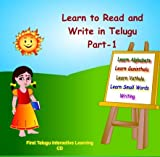 Learn to Read and Write Telugu Part1