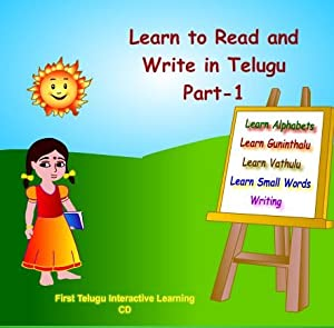Amazon.com: Learn to Read and Write Telugu Part1