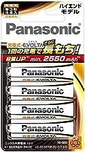 Panasonic 充電式EVOLTA 単3形充電池 4本パック 大容量モデル BK-3HLD/4B