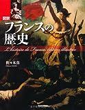 ISBN-10:4309761704