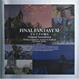 Image of Final Fantasy XI: Wings of the Goddess