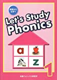 Let's Study Phonics Book 1