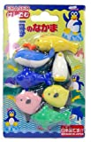 Iwako Japanese Eraser Set Sea World