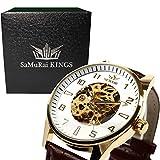 腕時計 メンズ ブランド 自動巻 ベルト ギフト プレゼント 防水 パッケージ付き (skud0006brg)