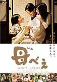 ��٤�(�����������ڥ����ץ饤��) [DVD]